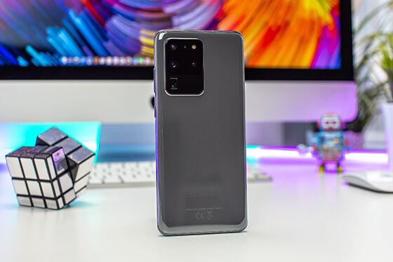 Hp Samsung Terbaru Samsung S20 Ultra 7519b