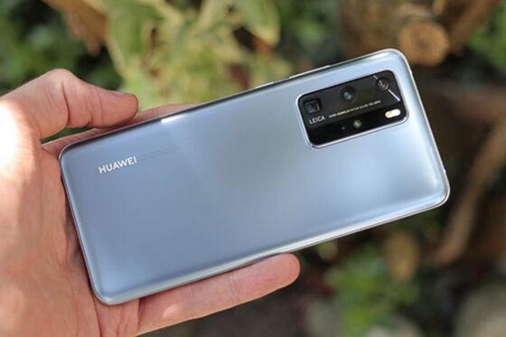 Harga Hp Huawei Terbaru P40 Pro 39b14