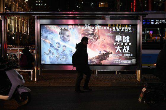 Film Terlaris Di Dunia 2020 018fd