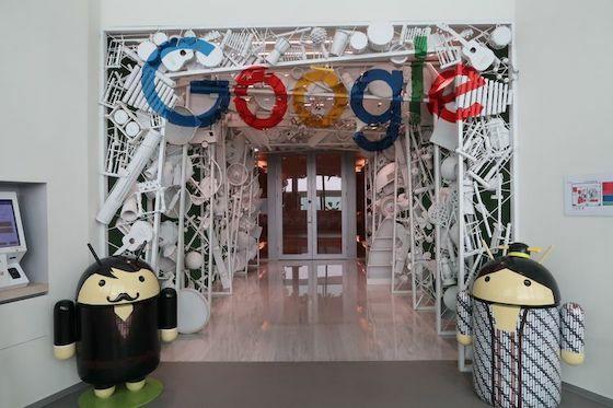 Lowongan Kerja Google Indonesia 2021 A7364
