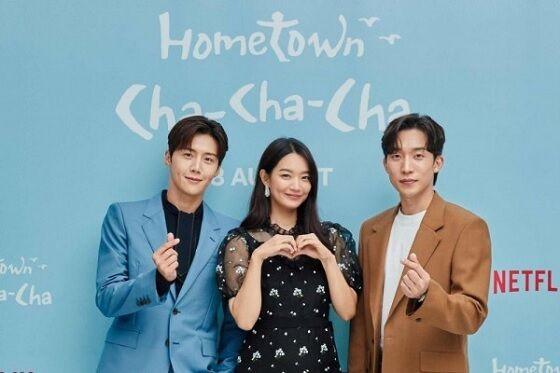 Hometown Cha Cha Cha 3 C1ff3