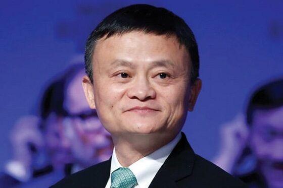 Jack Ma 64061