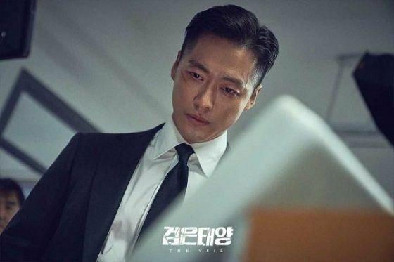 Nam Goong Min 60738 9fe19