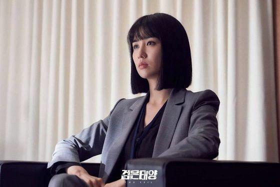Park Ha Sun Ad0ce 99e16