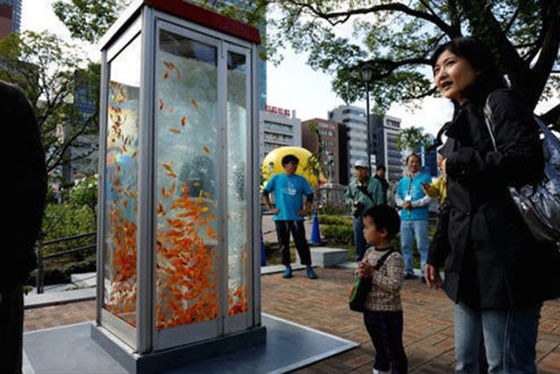 Teknologi Aneh Jepang 11