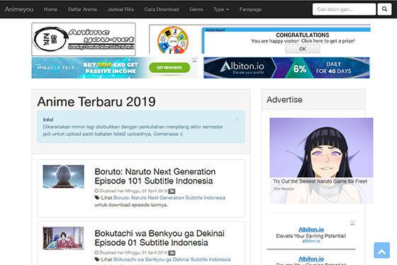 nonton-anime-online-animeyou