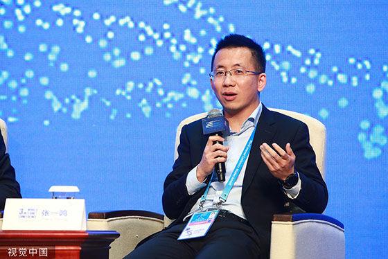Zhang Yiming C04fc