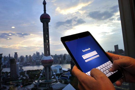 Facebook China 11510
