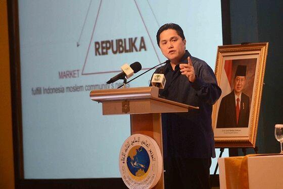 Erick Thohir Presiden Mahaka Group Republika 96564