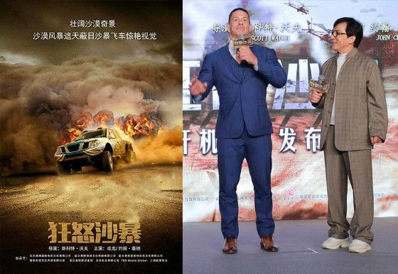 Film Terbaik Yang Diperankan John Cena 7 C04bd