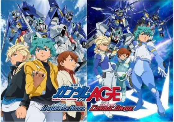 Urutan Gundam Gundam Age 99d15