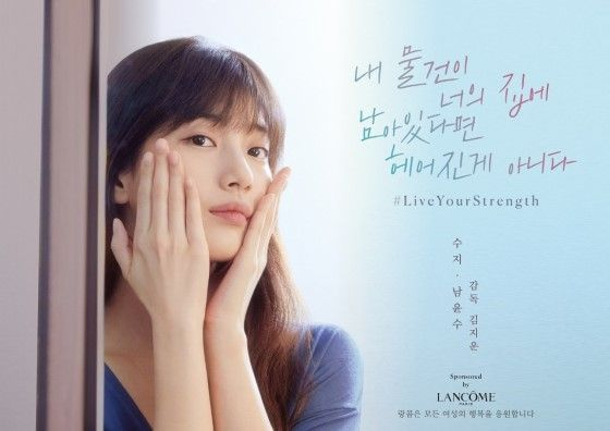 Download Film Live Your Strength Sub Indo Fea71