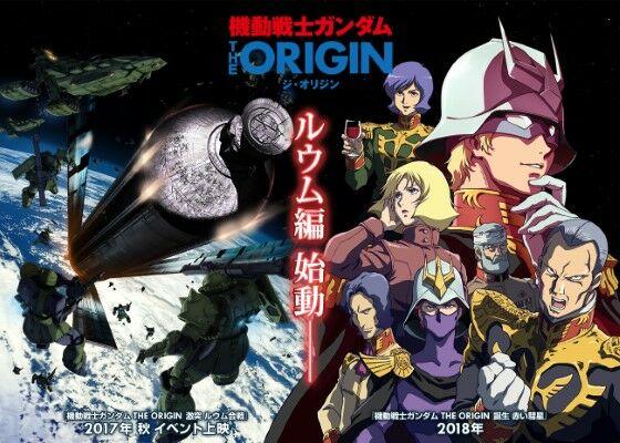 Gundam The Origin Loum Arc Custom B1b52
