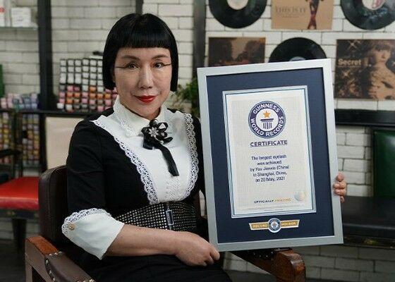 You Jianzia Pemegang Guinness World Record 3e298