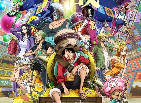 Download One Piece F90f7
