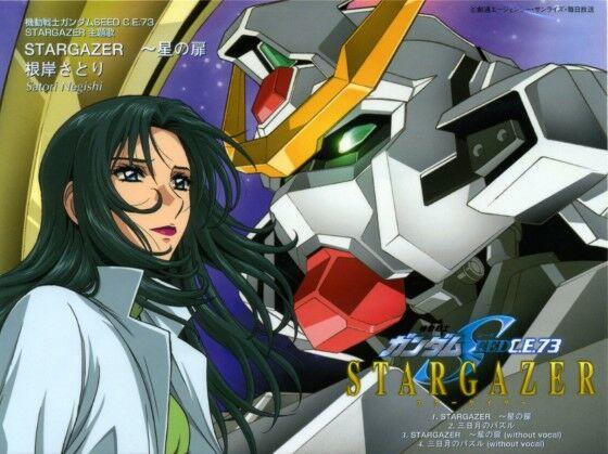 Urutan Gundam Stargazer Custom C5e36