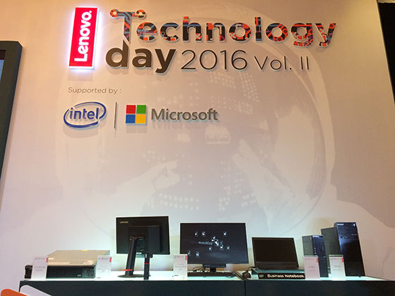Lenovo Tech Day 2