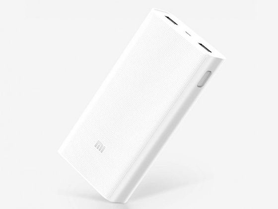 Harga Power Bank Xiaomi Terbaru