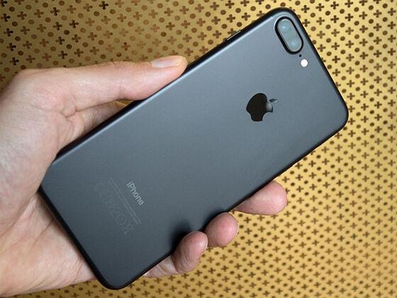 Keunggulan Iphone 7 Plus Gak Keren 2