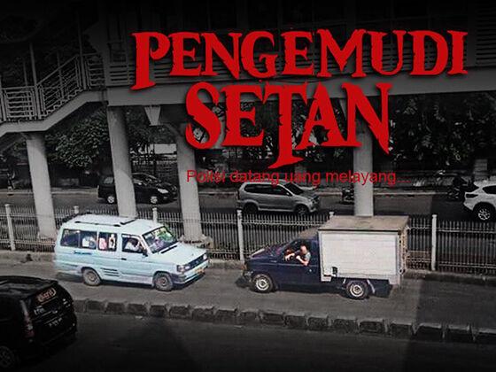 Meme Poster Pengabdi Setan 06