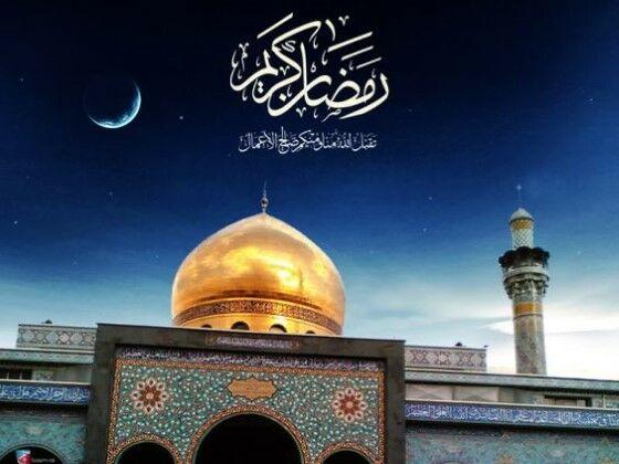 Selamat Puasa Menjelang Ramadhan End 2ee9e