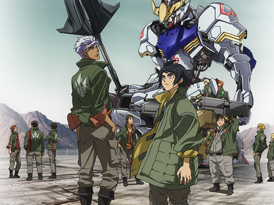 IBO 5e100