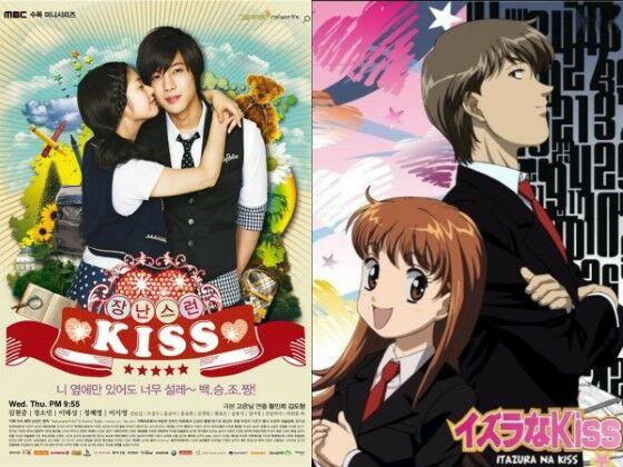 Drama Korea Diadaptasi Manga Jepang 2 D4212