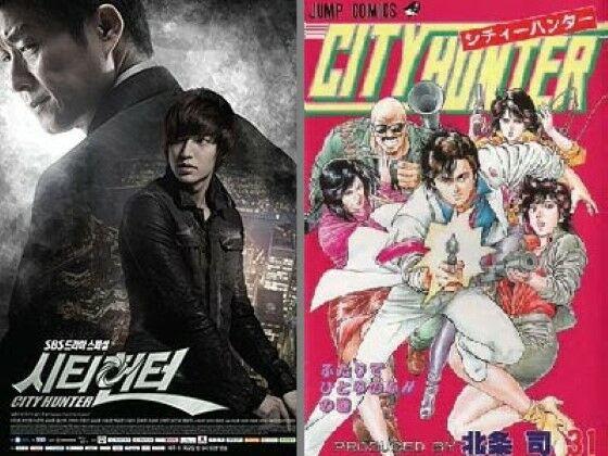 Drama Korea Diadaptasi Manga Jepang 3 2c4dd