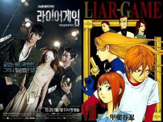 Drama Korea Diadaptasi Manga Jepang 7 D80df