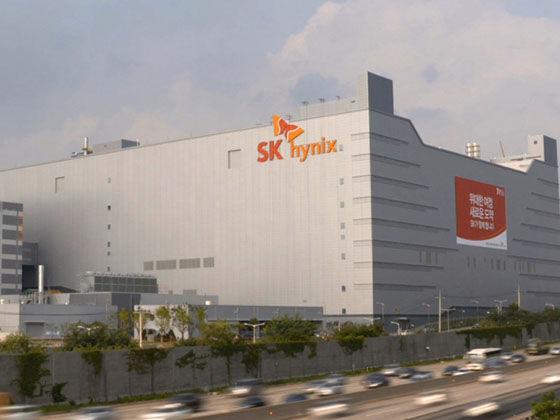 SK Hynix China 5450b