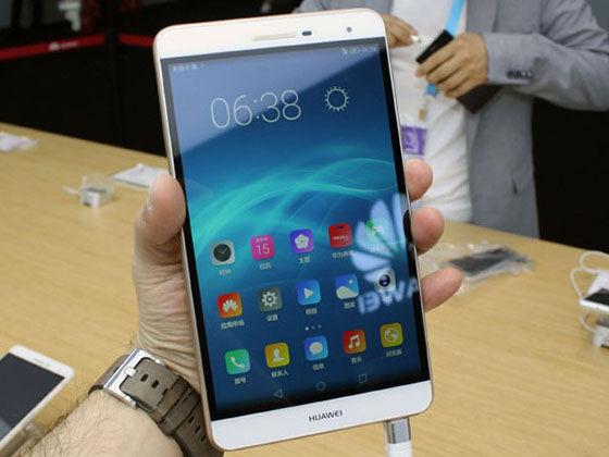 Hp Layar 7 Inci Huawei Mediapad T2 7 Pro C5c21