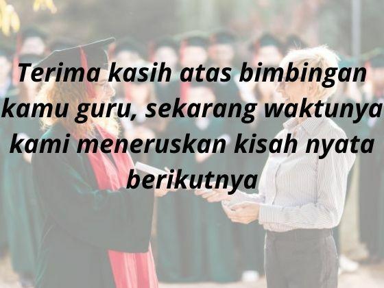 Quote Guru 10321