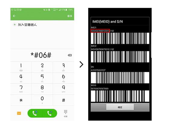 Samsung Galaxy Note 7 Meledak 2