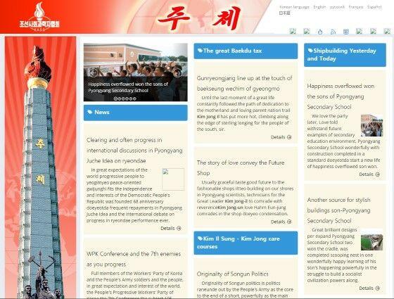 28 Situs Yang Bisa Diakses Oleh Warga Korea Utara 5 Eac68