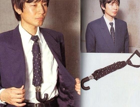 Teknologi Aneh Jepang 15
