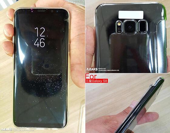 Samsung Galaxy S8 Haram Pakai Casing 1