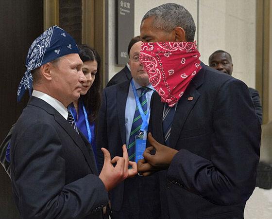 Foto Kocak Obama 2