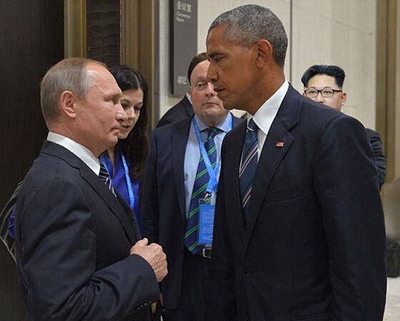 Foto Kocak Obama 3
