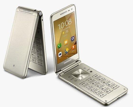 Samsung Galaxy Folder 59f09