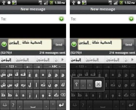 Aplikasi Tulisan Arab 2 6f839