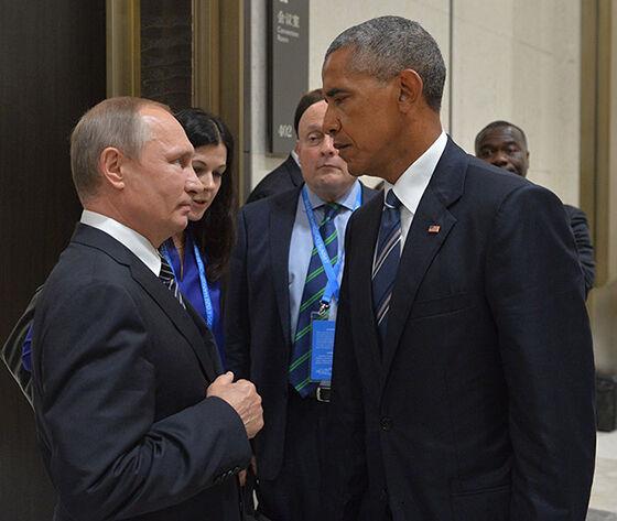 Foto Kocak Obama 11