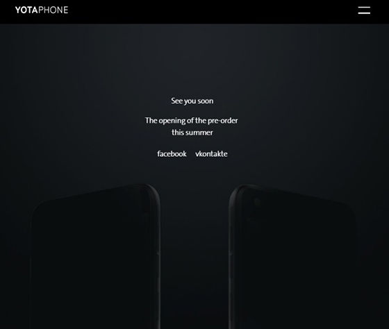 Harga Yotaphone 3