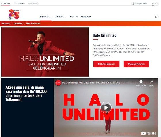 Paket Halo Unlimited 4 984c3