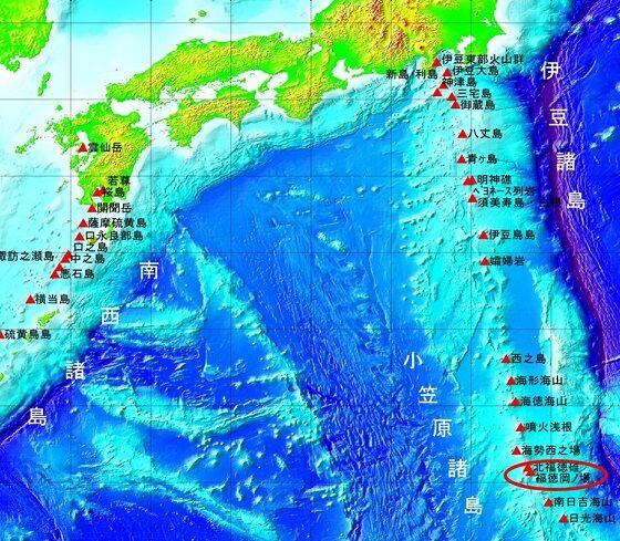 Lokasi Munculnya Pulau Baru Di Jepang Adefb