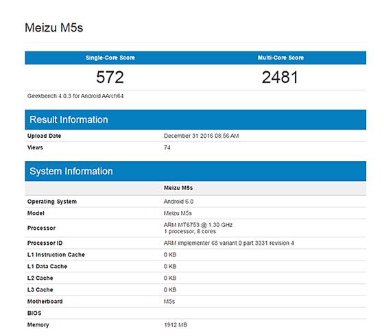 Harga Meizu M5s