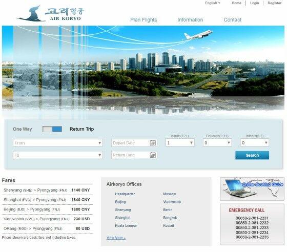 28 Situs Yang Bisa Diakses Oleh Warga Korea Utara 1 B3822