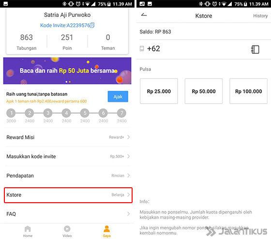 Cara Dapat Cash PUBG Mobile Gratis - 6