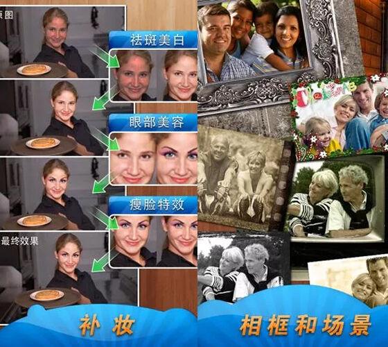 2 Aplikasi Edit Foto Untuk Wanita