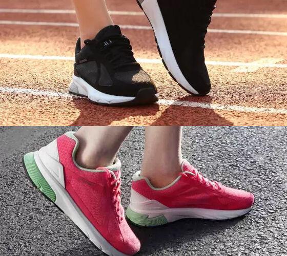 Sepatu Pintar Xiaomi
