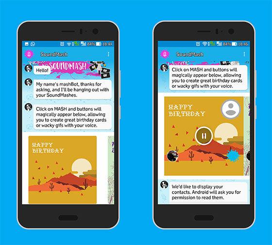 Aplikasi Android Paling Seru Soundmash